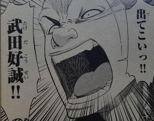 9273 - 「WORST外伝ドクロ」武装史上最も破天荒な男、河内鉄生を描いた作品